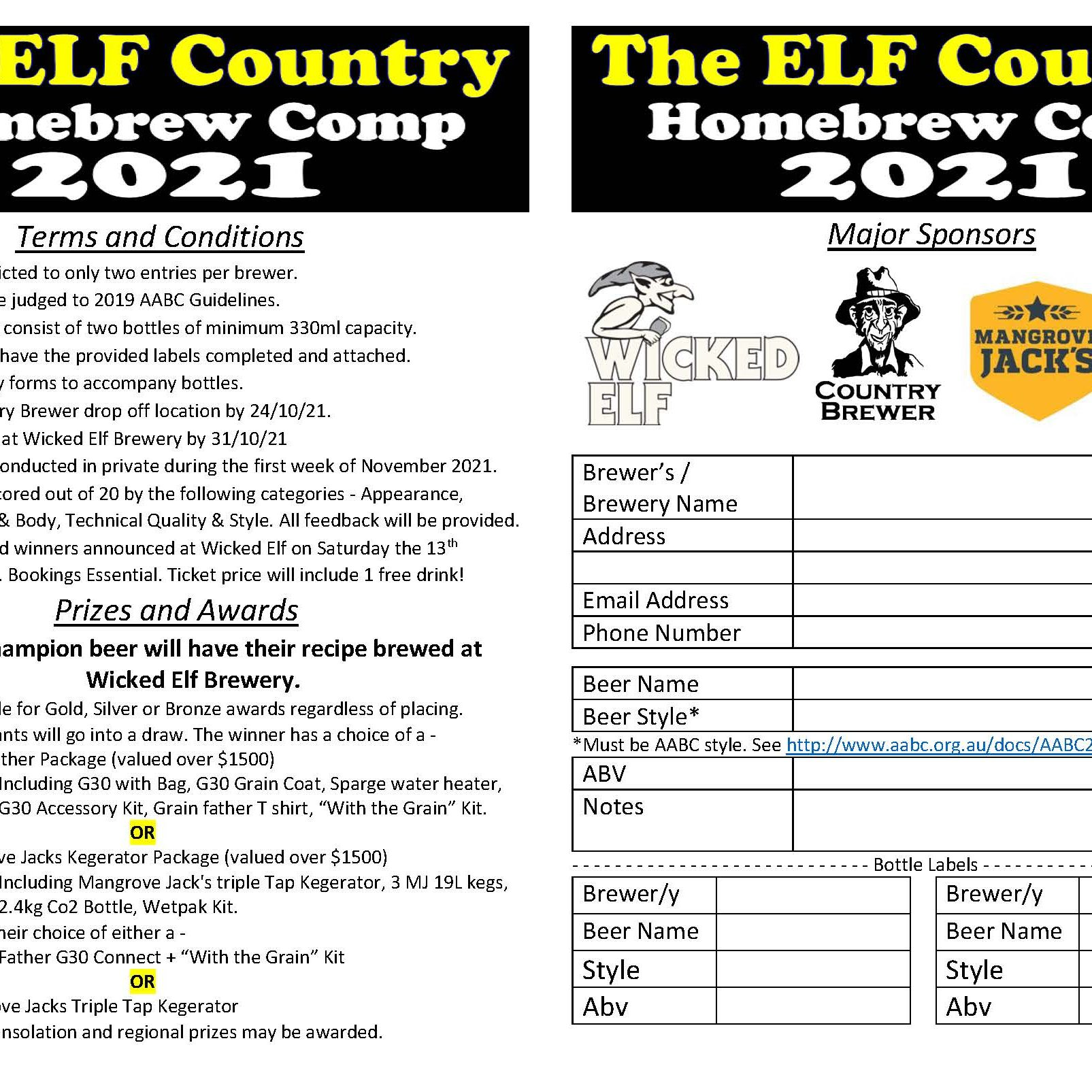 elf-country-entry-form